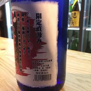 miyoshigiku_side